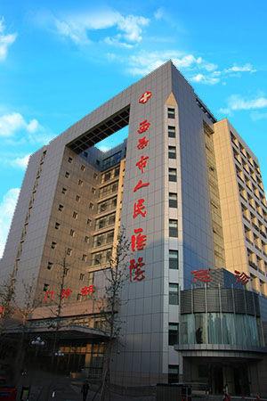 title='西昌市人民医院vwin德赢app登录建设一体化工程'