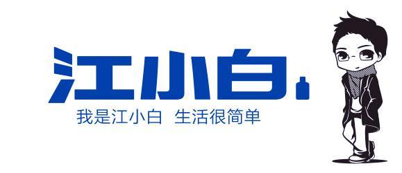 (江小白)重庆江记酒庄有限公司实验项目